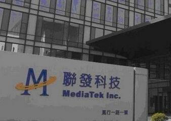 联发科发表新一代路由器单晶片方案MT7628