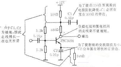 13033016068898 高频电路板线路的设计工艺