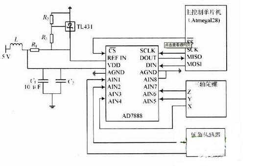 无人机遥感传感电路设计与原理分析