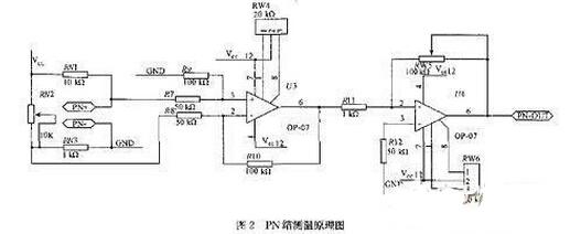 B20150603151941%281%29 温度采集系统电子电路设计攻略