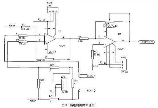 电压数据采集系统课程设计