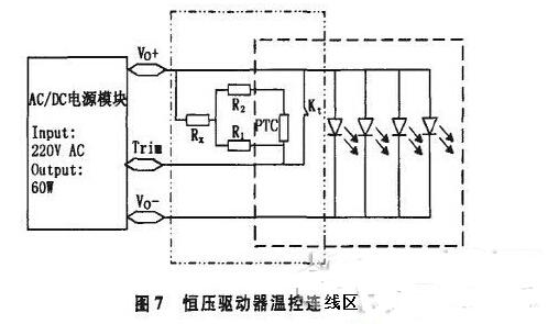 控制电路中控制驱动器额定输出,该led模组常温工作额定总电压为24v