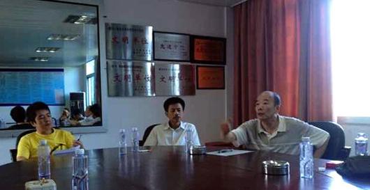南华电路板厂拖欠货款引发供应商堵门