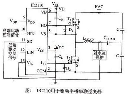 高频感应加热电源的驱动电路设计