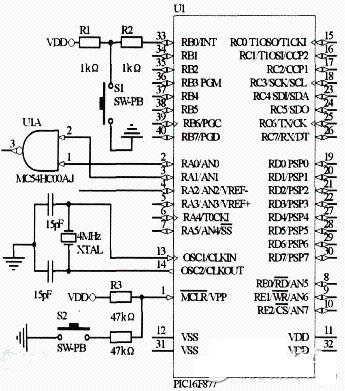 b5323 超声波测距电子电路设计详解